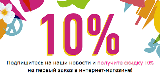 Акции THE BODY SHOP в Сольвычегодске